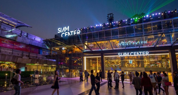 Siam Piwat Co Ltd Siam Center