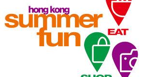 hk-summer-fun