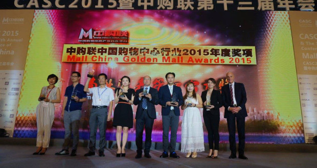 Philippines-SM-Prime-Holdings-received-gold-award-for-its-first-mall-in-China-SM-City-Xiamen-in-Fujian-Province