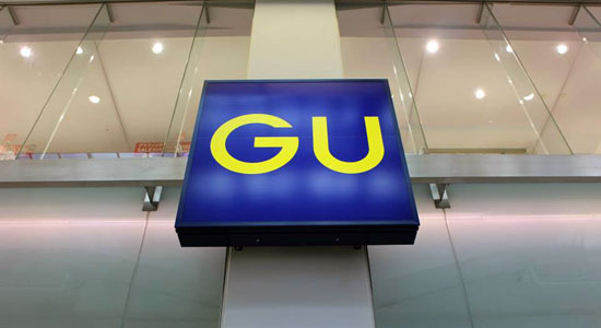 THE LOGO of GU, a clothing brand under Japan's Fast Retailing Co. Ltd., is seen in Osaka, Japan. -- Cathy Rose A. Garcia