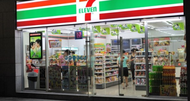 All 7 Eleven Stores In Indonesia Withdrawn