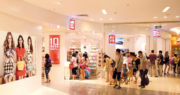 Miniso-store