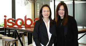 Jane Lin-Baden and Milan Jiang