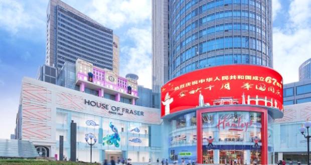 house-of-fraser-china
