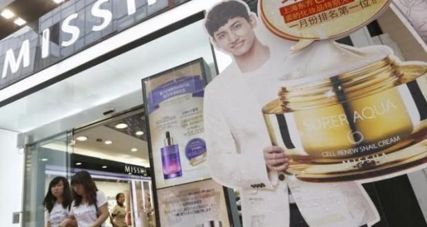 South Korea Cosmetics