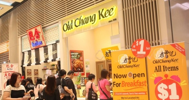 old-chang-kee