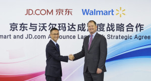 05-29 Walmart China launches online flagship