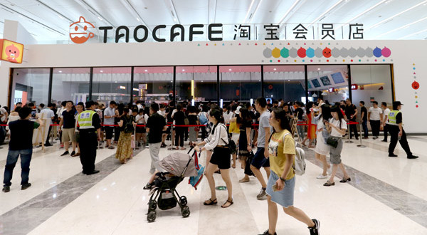 07-25 Alibaba cafe without cashier attracts queue