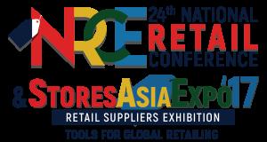 rsz_1nrce-logo-6-1