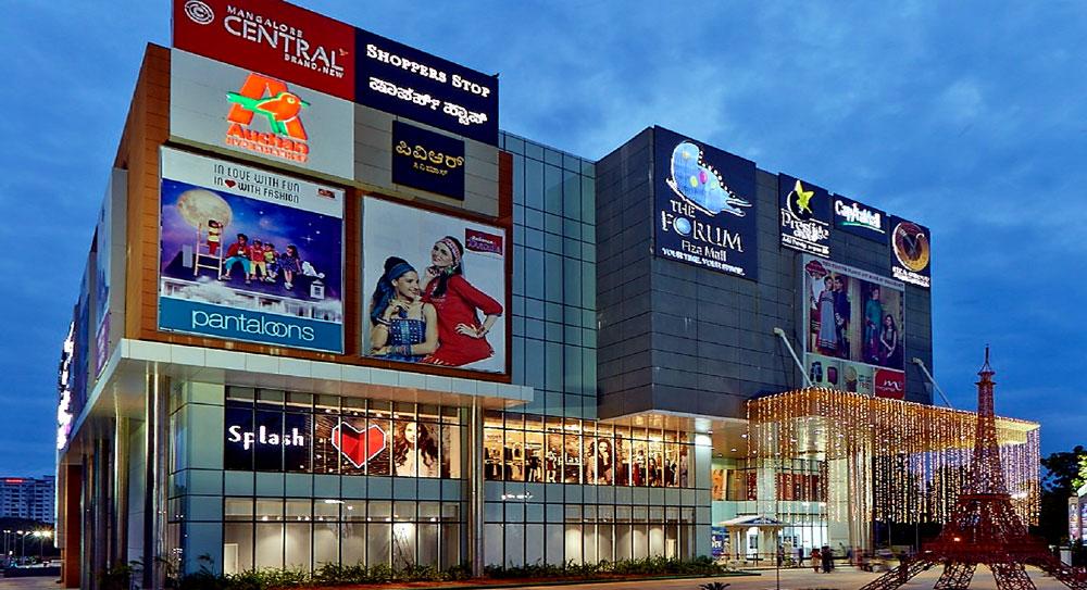 india mall 2