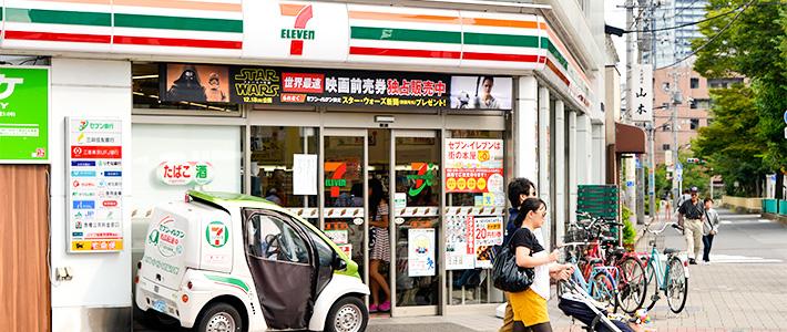 Convenience Store Archives - Philippine Retailers Association
